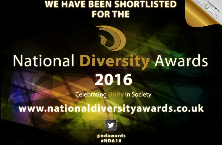 Company-Black-High-Res-NDA16-Shortlist-Graphic